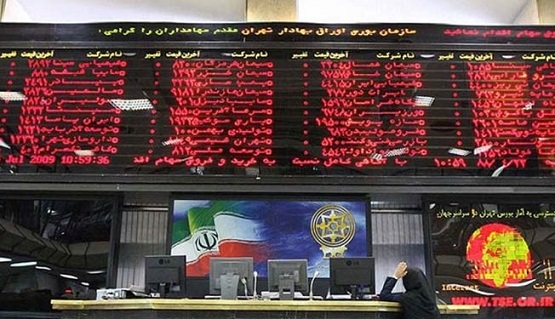 Daily, Market, News, 3 November 2015, Iran, TSE, IFB,