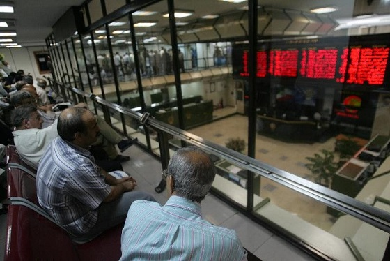 Iran's Capital Market