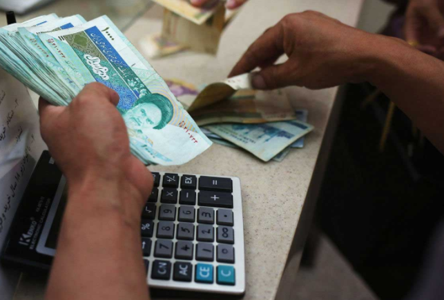 Iran's economy, banking sector reform, SMEs
