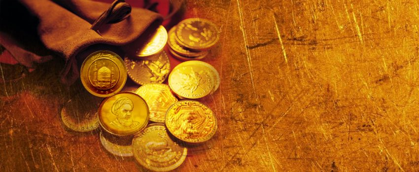 Iranian gold coin future