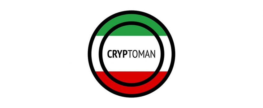 Iranian national cryptocurrency