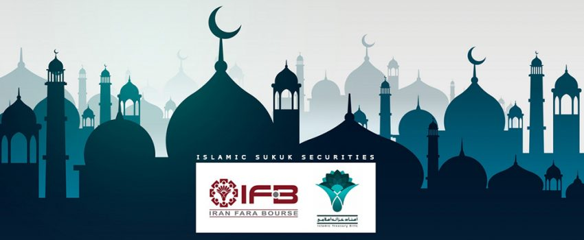 Islamic Sukuk Securities