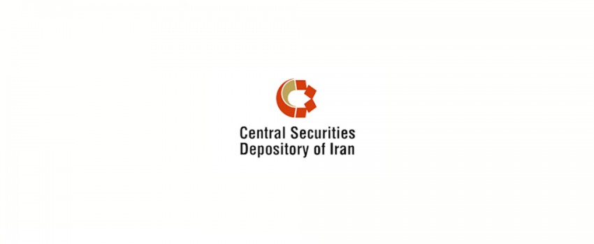 The-Central-Depository-System